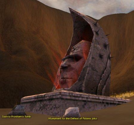 File:Saevio Proelium's Tomb.jpg