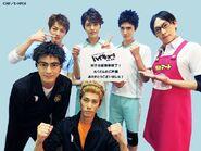 Engeki - Side Cast