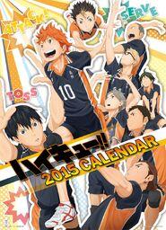 2015 hq calendar cover