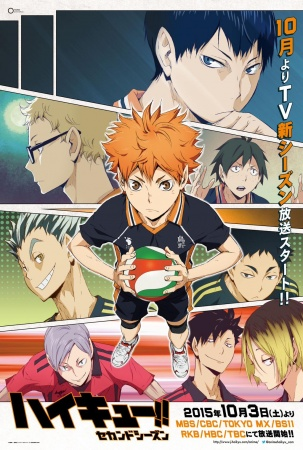 Haikyuu Staffel 2