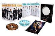First Run DVD