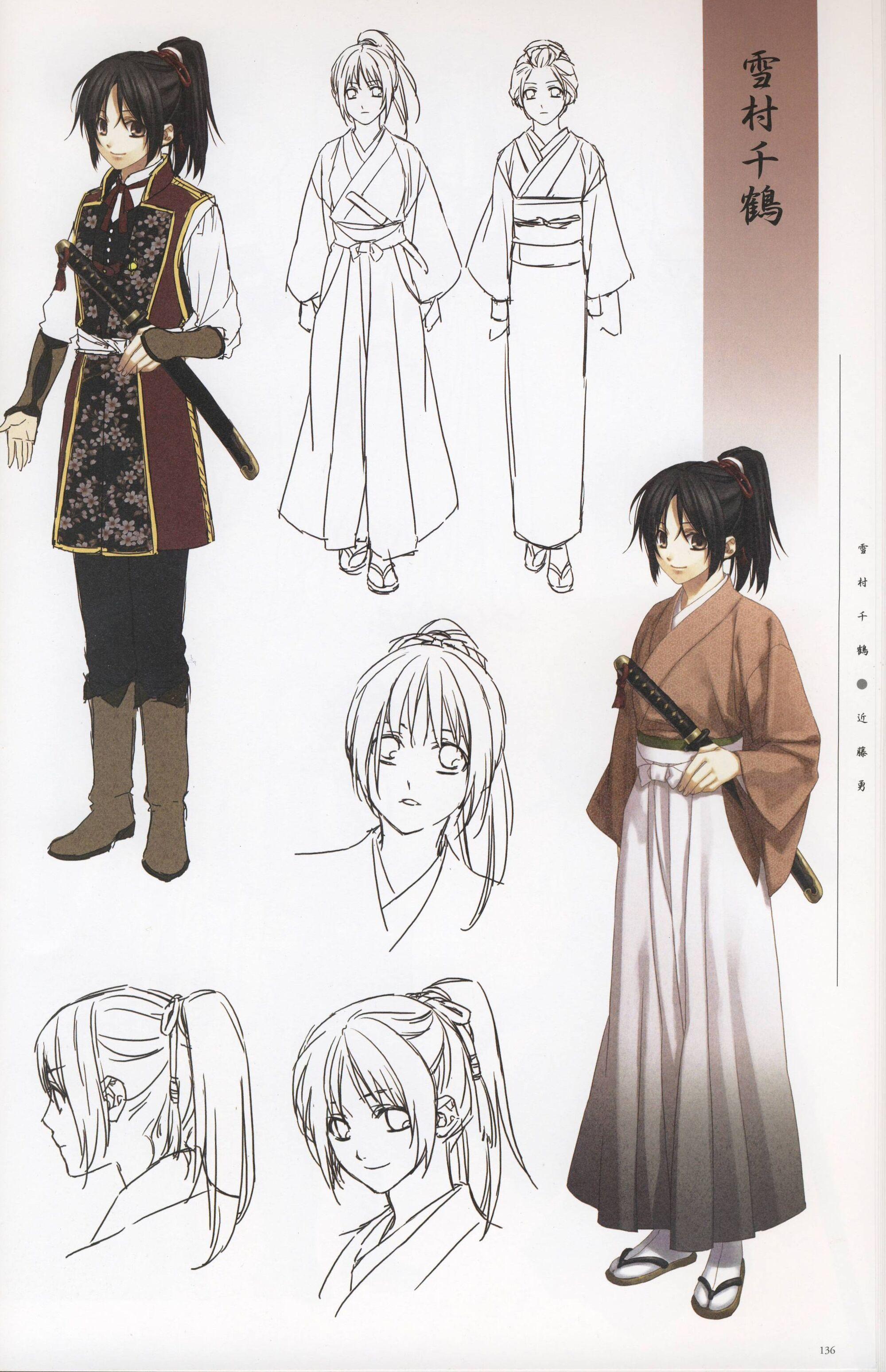 Chizuru Yukimura Hakuouki Shinsengumi Kitan Wiki