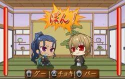 Chibi-Kazama06