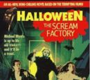 The Scream Factory