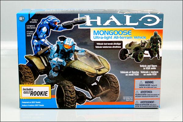 File:Halo8 brutevisr photo 05 dp.jpg