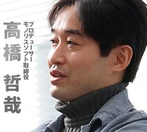 File:Tetsuya31.jpg