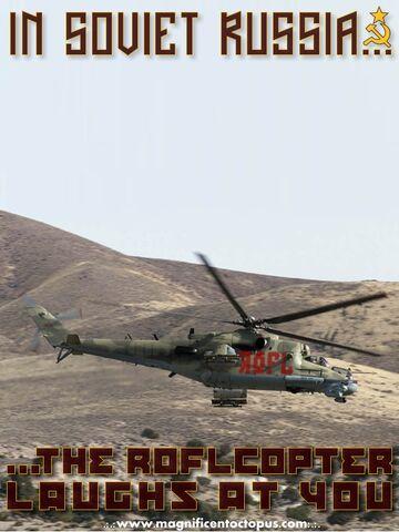 File:1204593468 Roflcopter.jpg