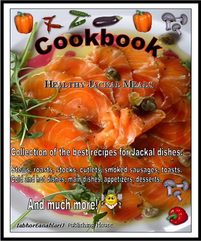 File:1212237396 Jackal cookbook.png
