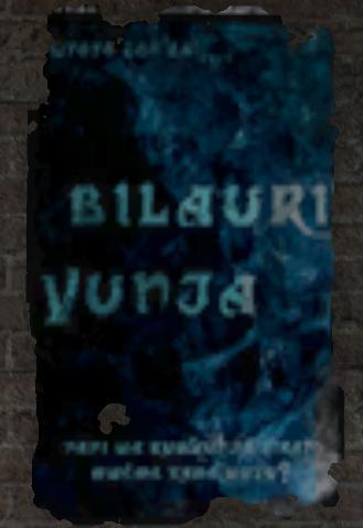 File:Bilauri Yunja.jpg