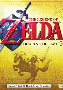 File:USER Ocarina of Time Box Art.jpg