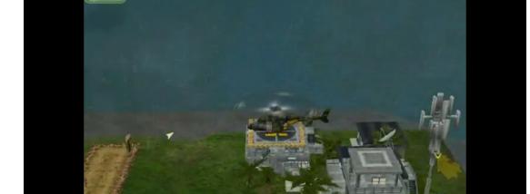 File:Helacoptor landing pad.png