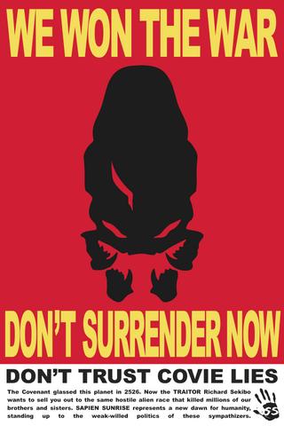 File:H5G HTT SapienSunrise-Poster1.png