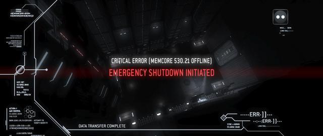 File:Super shutdown.png