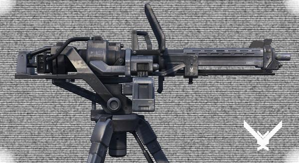 File:M247H HMG profile.png