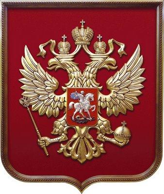 File:Russian coat of arms.jpg