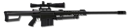 File:Barrett M82.jpg