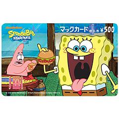 File:2011 McD Japan SpongeBob giftcard.jpg