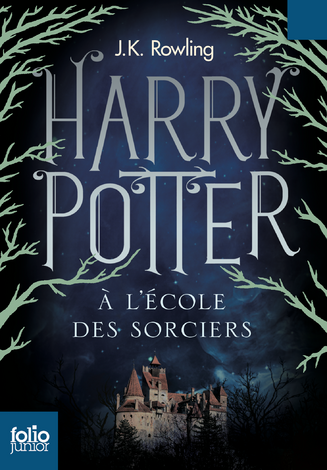 File:French T1 (2011 new edition).png