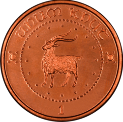 Knut coin.png