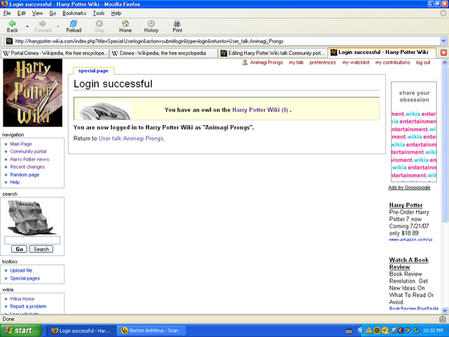 File:New Message Screenshoot.PNG