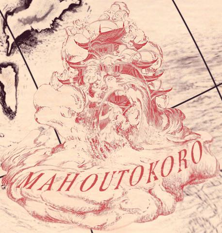 File:MahoutokoroSchoolofMagic.png