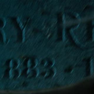 Надгробие Мэри Реддл