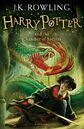 Chamber of Secrets New UK Cover