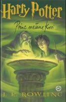 File:Harry potter in princ mesane krvi 6.jpg