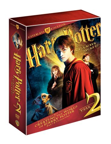 File:Chamber of Secrets DVD Ultimate Edition Box.JPG