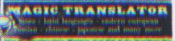 MagicTranslator