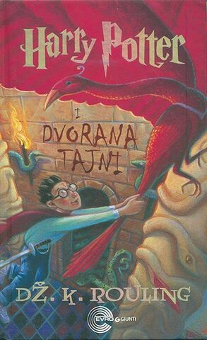 File:Harry Potter Cover 2 Serbian.jpg