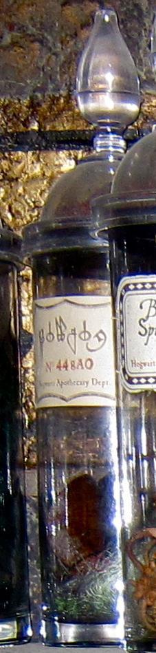 Potion No. 448AO