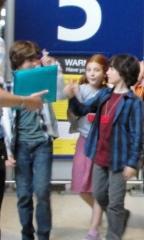 File:Potter children.jpg