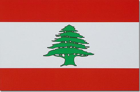 File:Lebanon Flag.jpg
