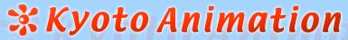 File:Kyoto Animation logo2.png