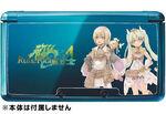 TVG-3DS-00749