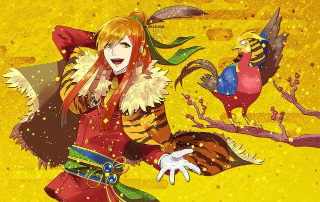 File:MoaTohriNishikikouji.jpg