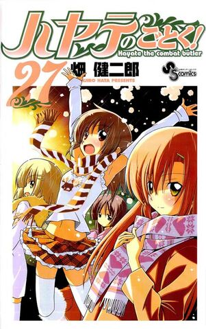 File:Hayate-no-Gotoku-Volume-27.jpg