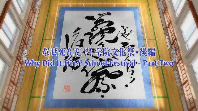 File:-SS-Eclipse- Hayate no Gotoku! - 34 (1280x720 h264) -DA3FFF63-.mkv 000152819.jpg