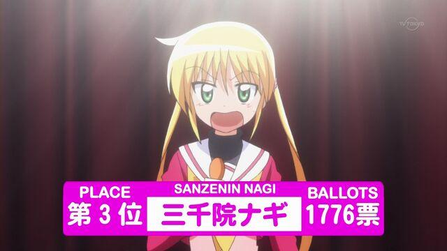 File:-SS-Eclipse- Hayate no Gotoku - 2nd Season - 14 (1280x720 h264) -B3D60DB5-.mkv 000244703.jpg