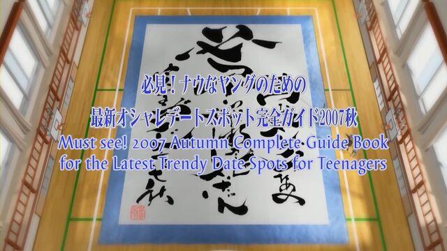 File:-SS-Eclipse- Hayate no Gotoku! - 35 (1280x720 h264) -E2291F30-.mkv 000285686.jpg