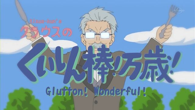 File:-SS-Eclipse- Hayate no Gotoku! - 16 (1280x720 h264) -1F7CAE56-.mkv 001044778.jpg