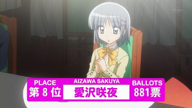 File:-SS-Eclipse- Hayate no Gotoku - 2nd Season - 14 (1280x720 h264) -B3D60DB5-.mkv 000178428.jpg