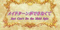 Hayate no Gotoku!! Episode 20