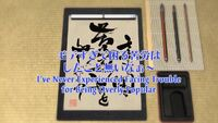 -SS-Eclipse- Hayate no Gotoku! - 24 (1280x720 h264) -800BD3D3-.mkv 000193660