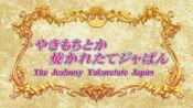 -SS-Eclipse- Hayate no Gotoku - 2nd Season - 07 (1280x720 h264) -D1132993-.mkv 000145562