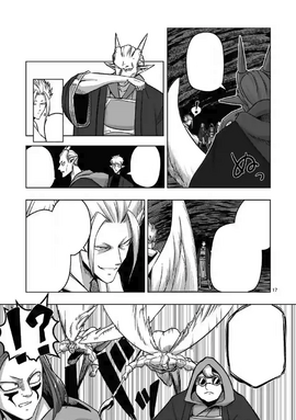 Chapter 79 2