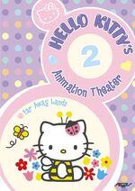Sanrio Television HelloKittysAnimationTheater FarAwayLands-Vol2 DVD-cover