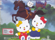 Hello Kitty - 27608 The Prince in His Dream Castle