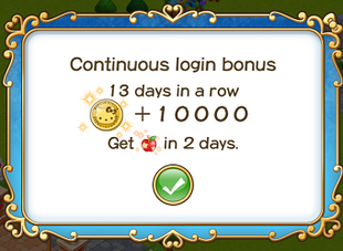 Login Bonus Day 13